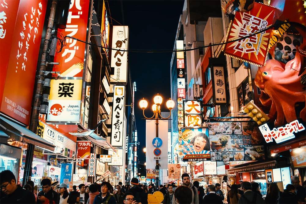 30 Apasionantes cosas que hacer en la ciudad de Osaka