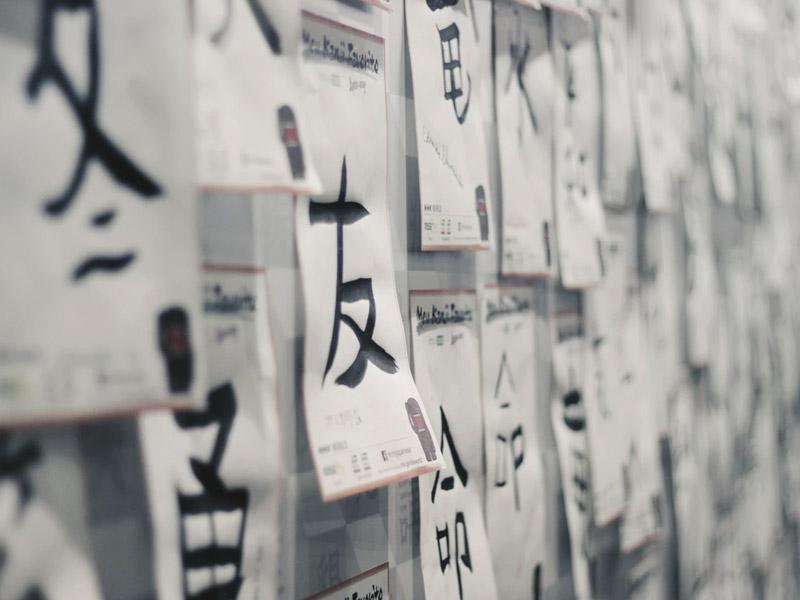 aprender algunas palabras en japonés antes de llegar a Japón