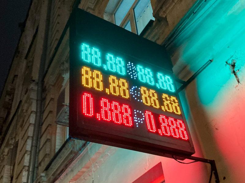 Oficinas de cambio de divisas